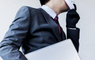Arnaque: de faux notaires font miroiter à leurs victimes le bénéfice d'une assurance-vie
